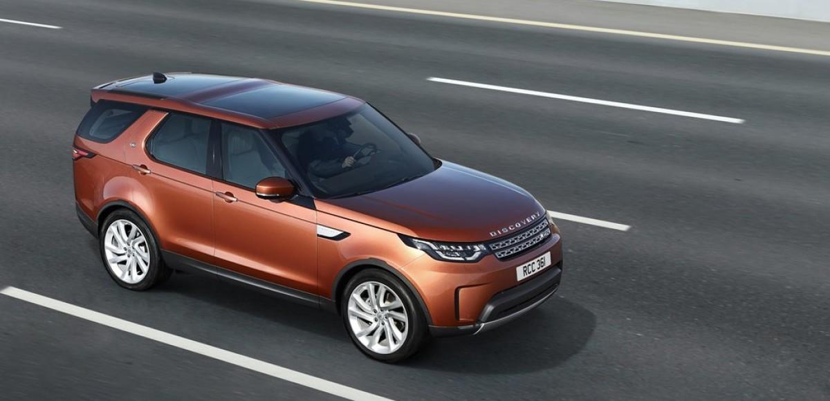 Land Rover Discovery 5: кредит и КАСКО по сниженной ставке