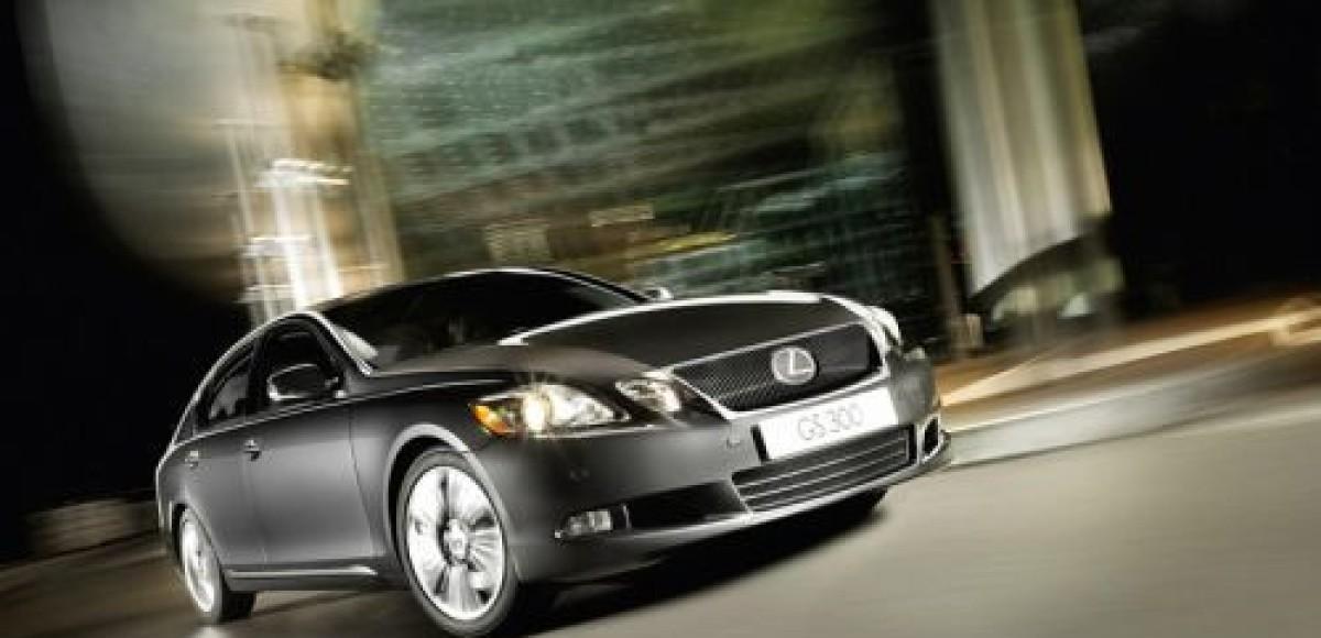 Специальные условия кредитования автомобилей Lexus GS 300 и IS 250