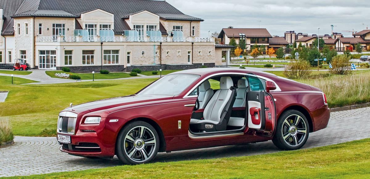 Rolls-Royce Wraith. Абсолют