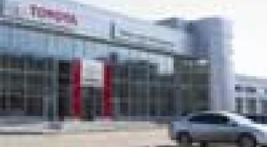 Открытие дилерского центра Toyota в Кемерово