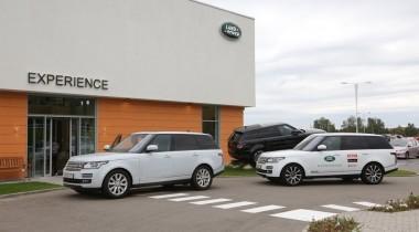 Чем Jaguar Land Rover поможет детям?