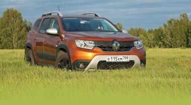 Проехал на дизельном Renault Duster 5000 км: считаю затраты и делаю выводы