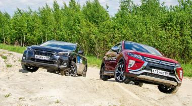Mitsubishi Eclipse Cross против Subaru XV. Идеологические расхождения
