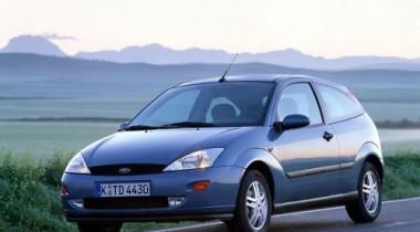 Ford Focus 2.0 AT Ghia. В фокусе