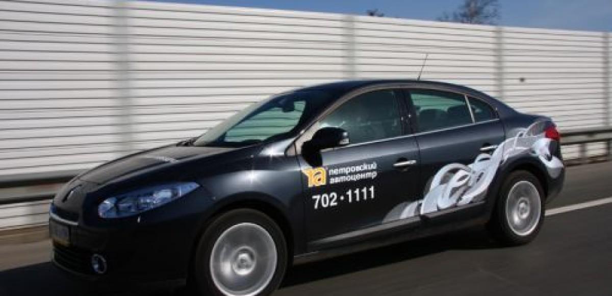 На российский рынок вышла спецверсия седана Renault Fluence Sportway