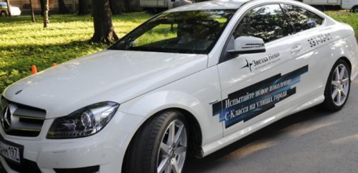 Первый эксклюзивный тест-драйв Mercedes-Benz С-Class