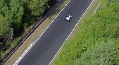 Aston Martin обзавелся тест-центром в Нюрбургринге