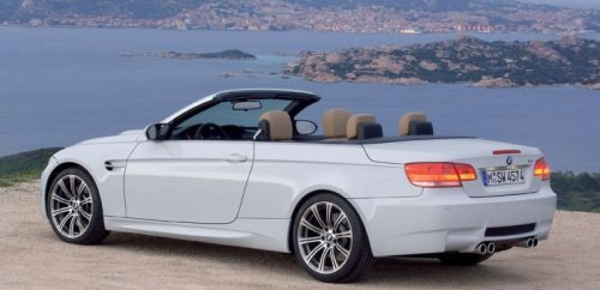 BMW – самый дорогой бренд Германии
