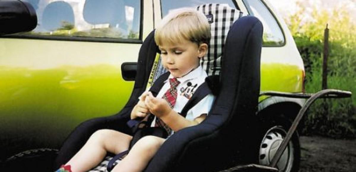 Детские сиденья. Думай о будущем!