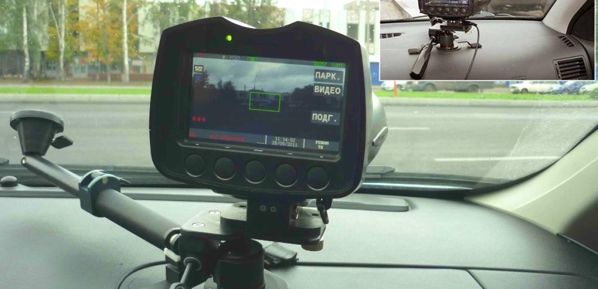 Видеофиксация нарушения правил парковки