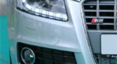 «Ауди Центр Сити» и «Ауди Центр Юг» представили купе Audi A5