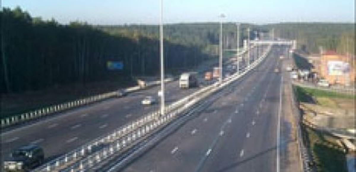 В 2009-м завершится реконструкция автомагистрали «Москва — Киев»