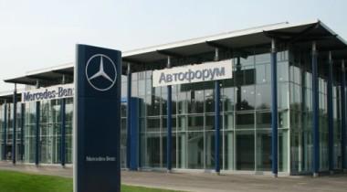 Компания «АА Автофорум», официальный дилер «Мерседес-Бенц», переезжает в новое здание
