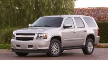 Chevrolet Tahoe снова в России