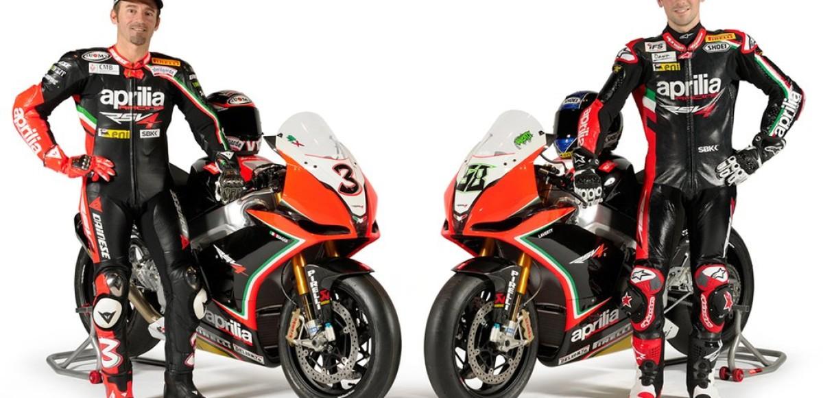 Российский этап Чемпионата Мира World Superbike 2012