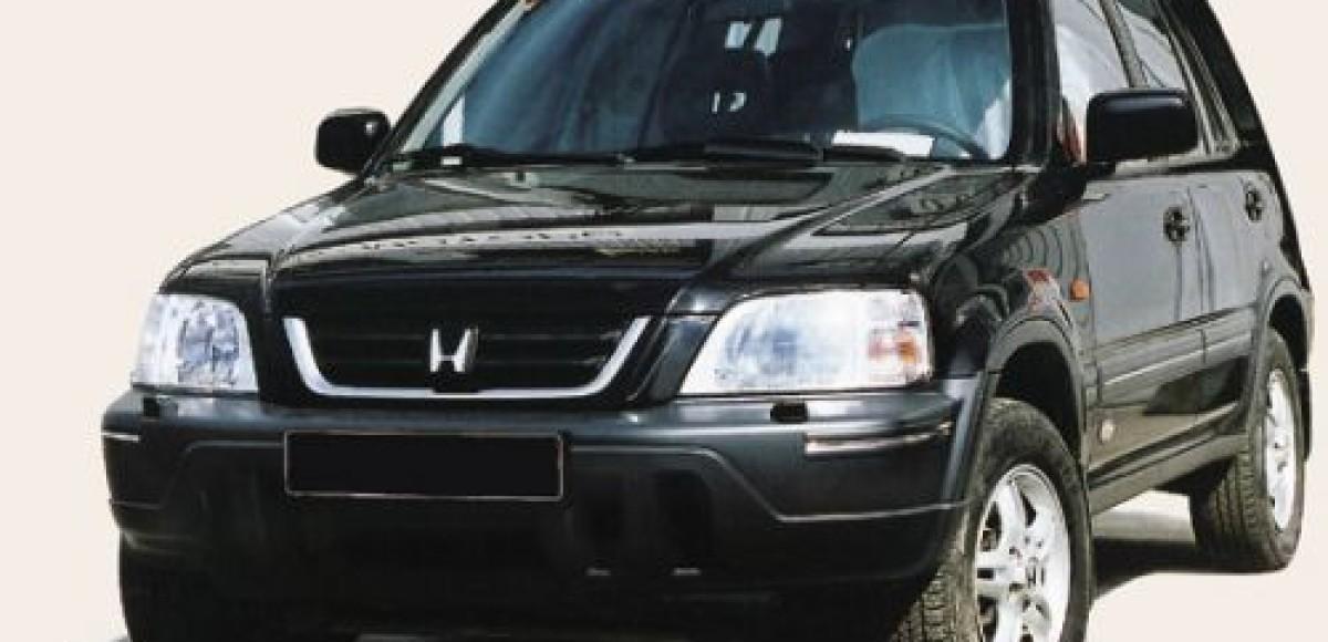 Honda CR-V. На всякий случай