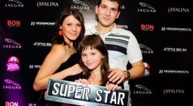 Jaguar Superstar. Жизнь в стиле Dolce Vita