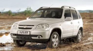 С 1 января выросли розничные цены на Chevrolet Niva