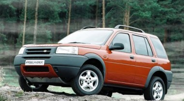 Land Rover вводит программу сервисного обслуживания автомобилей старше 3-х лет