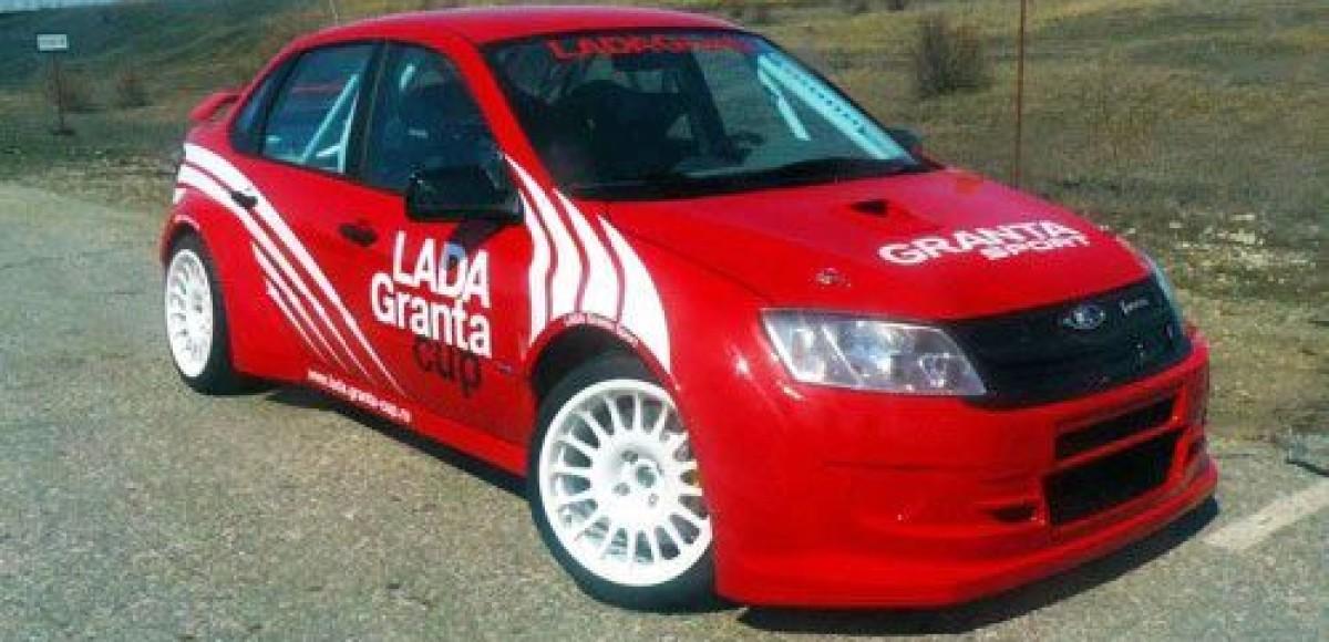 Lada Granta Sport будет стоить почти 2 млн. рублей