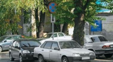 Московским водителям предложили вернуть неиспользованные парковочные карты