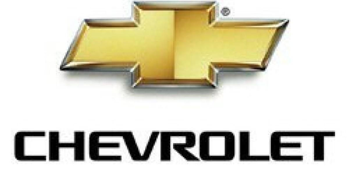 Chevrolet cтал в России лидером продаж среди иномарок по итогам 2009 года