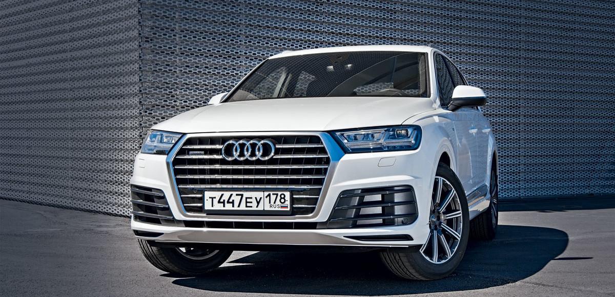 Audi Q7. Белая зависть