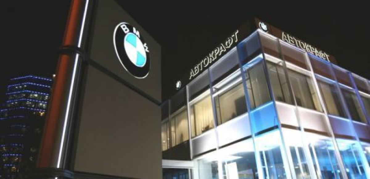 BMW-каникулы в «Автокрафте»