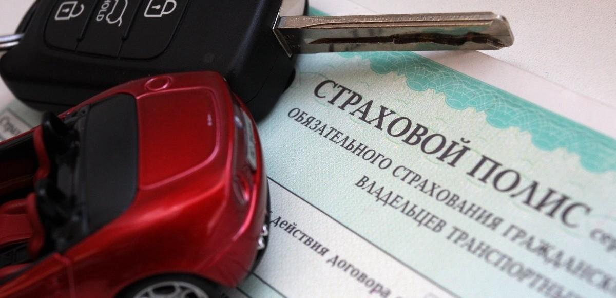 Электронное» ОСАГО: что нужно знать автовладельцу
