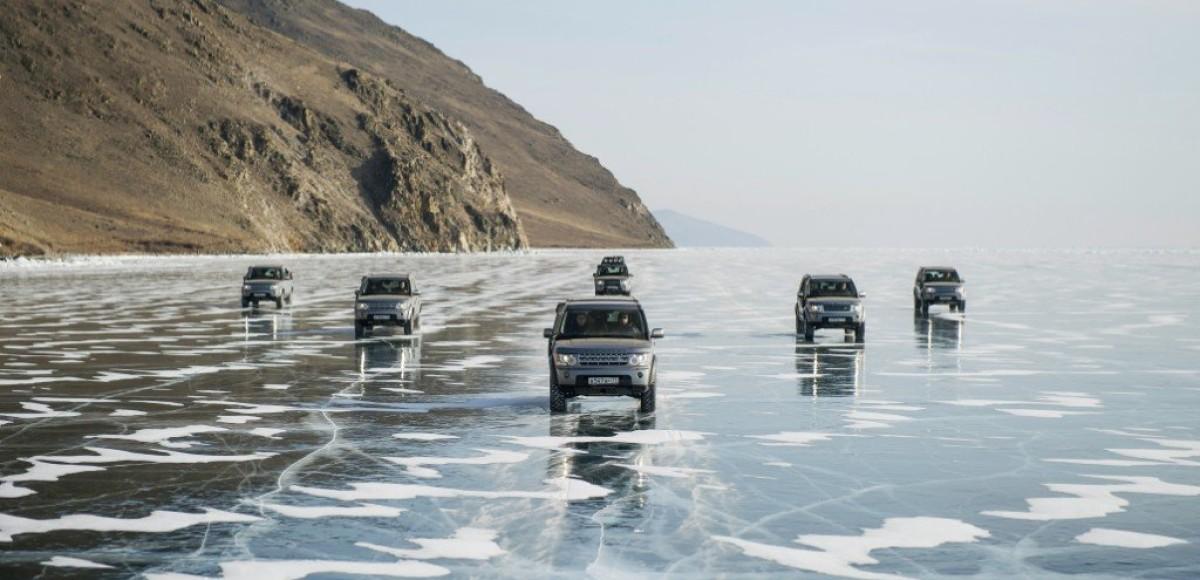 Land Rover приглашает в  экспедицию