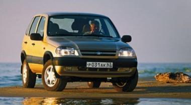Chevrolet Niva стали еще дороже