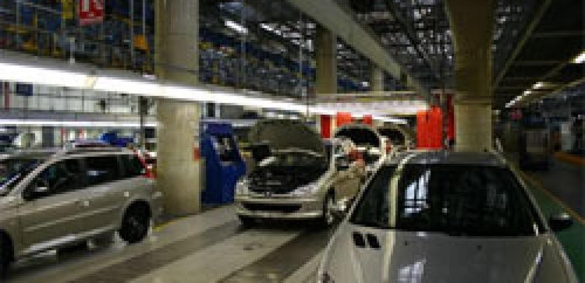 На новом заводе в Калуге будут выпускать автомобили Peugeot и Citroen