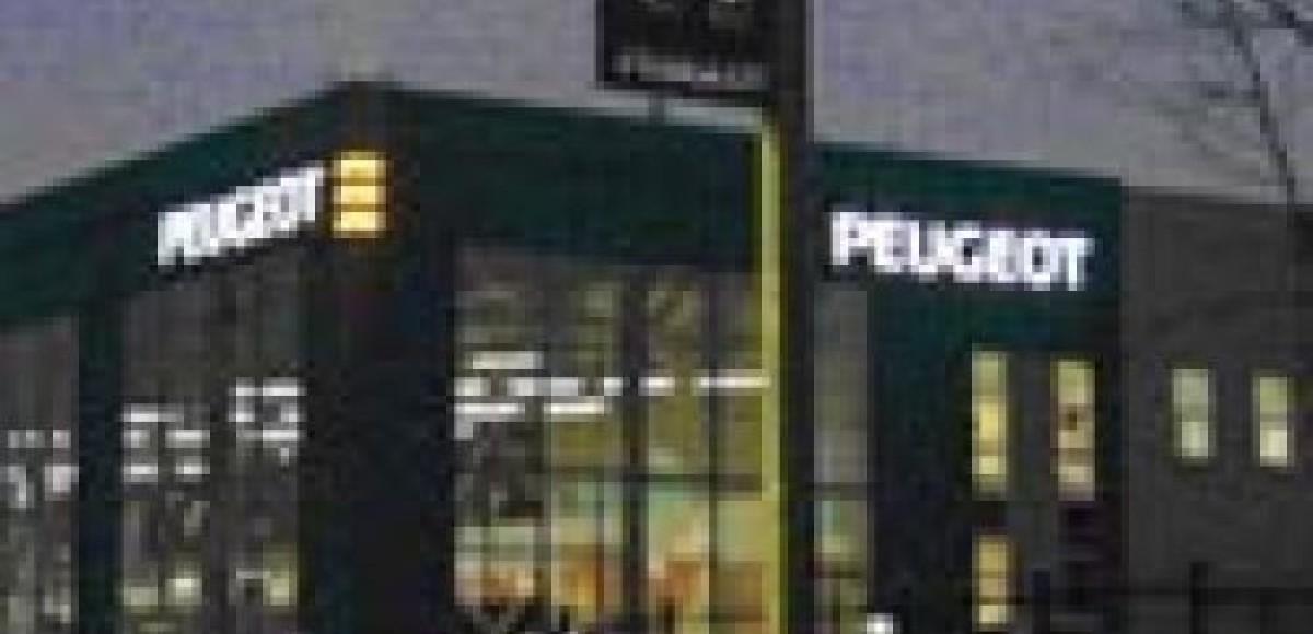 Открытие нового автоцентра Peugeot в Новокузнецке