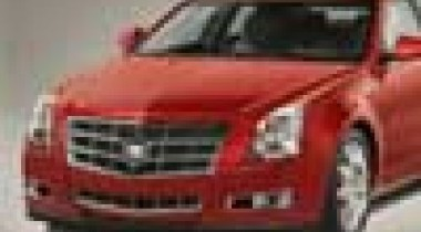 2008 Cadillac CTS. Готов к бою