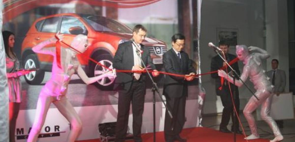 Открытие центра Nissan в Major City