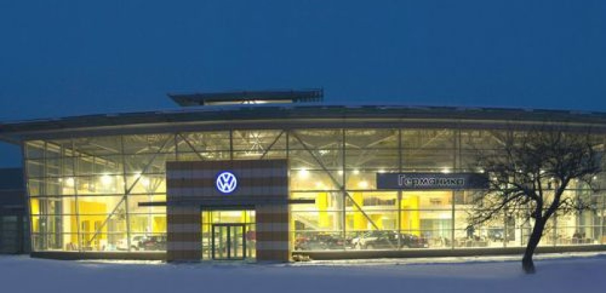 «Германика», дилер Volkswagen, открывает в Москве новый автоцентр