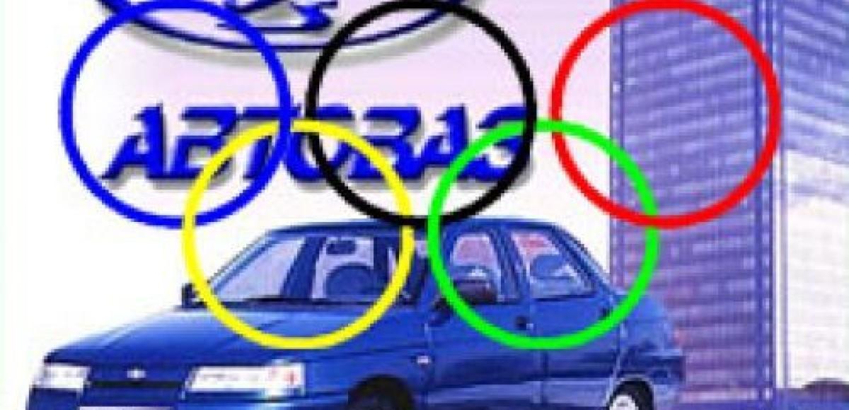 Lada – официальный первозчик на Олимпиаде в Сочи