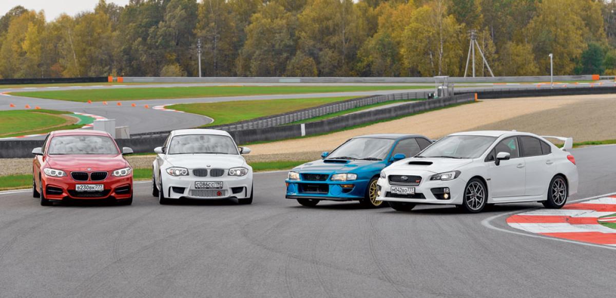 Subaru WRX STi против BMW M235i. Четыре всадника…