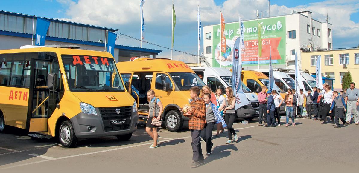 Пассажир с портфелем: школьные автобусы