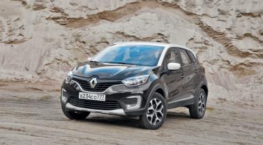 Renault Kaptur. Светлое и темное
