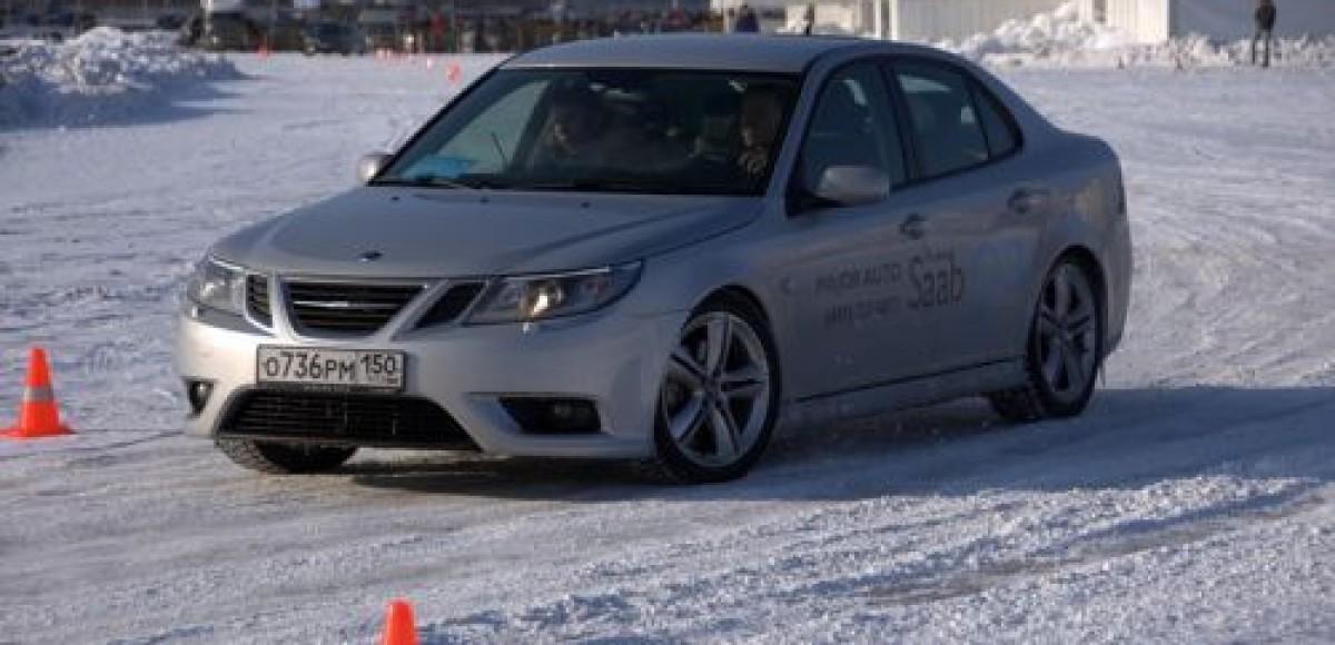 На Ходынском поле состоялось Saab Ice Track