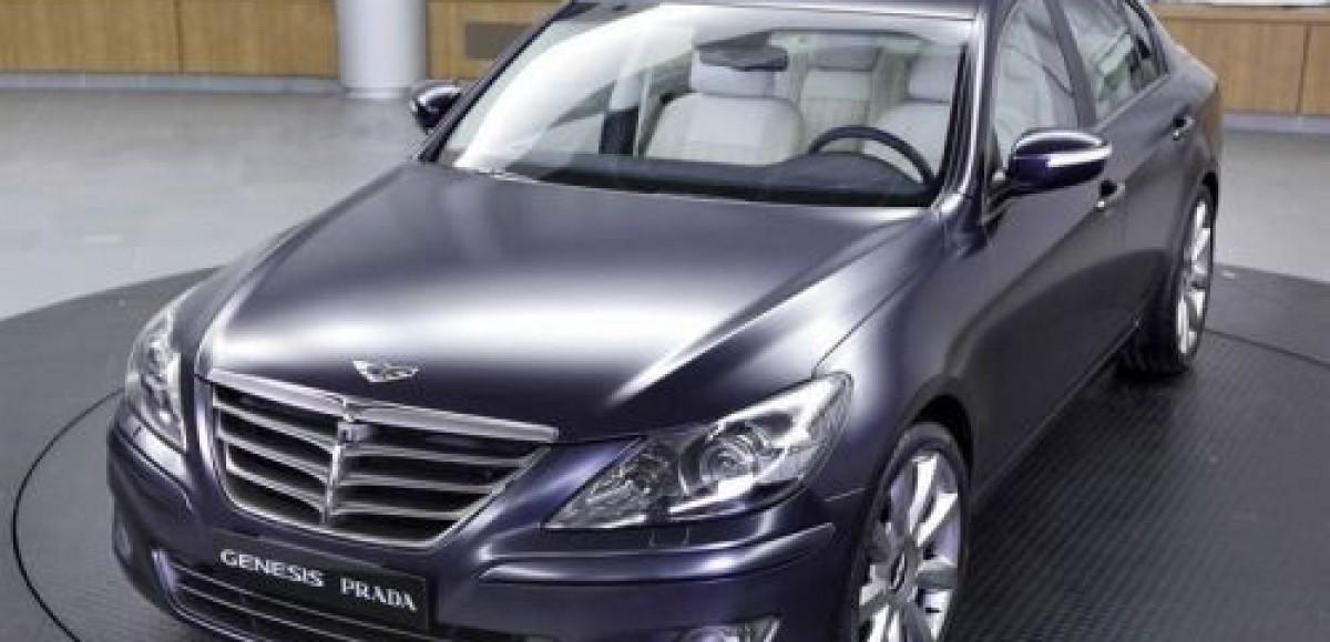 Genesis оденет Prada на автосалоне в Сеуле