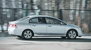 Honda Civic. От 653 000 руб.