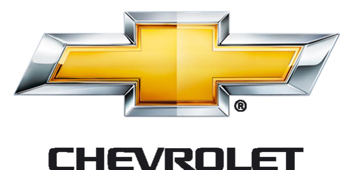 Рекордные продажи в истории Chevrolet