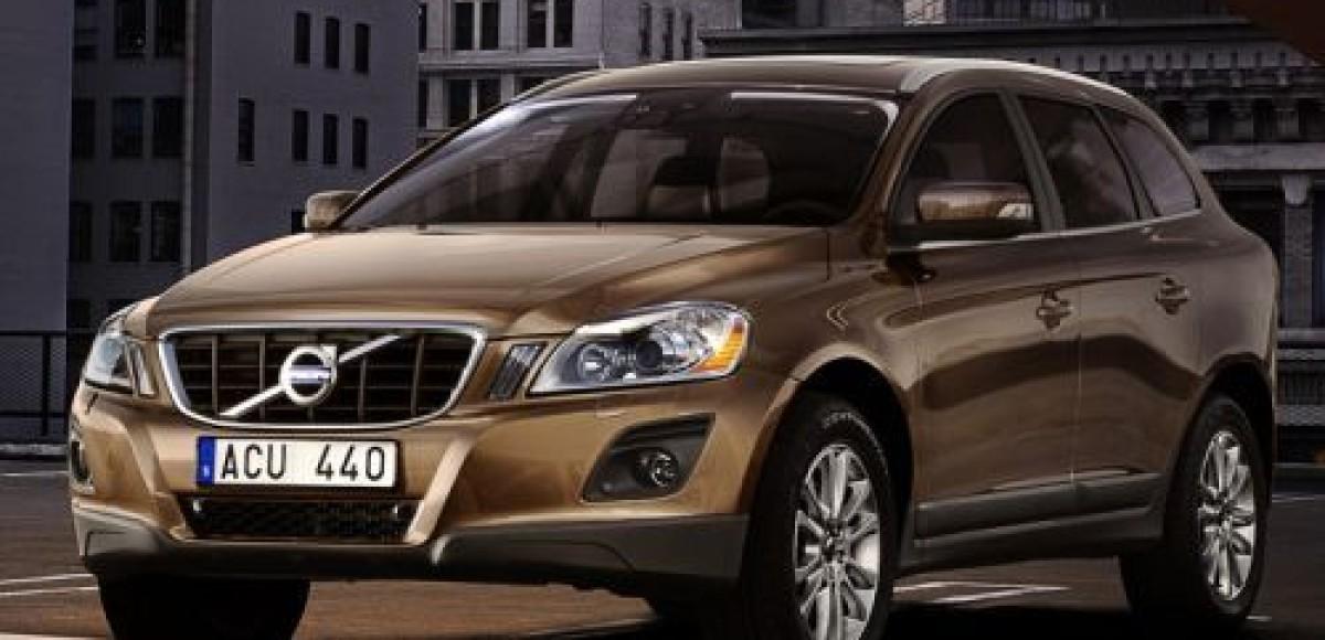 Volvo объявляет цены на кроссовер XC60