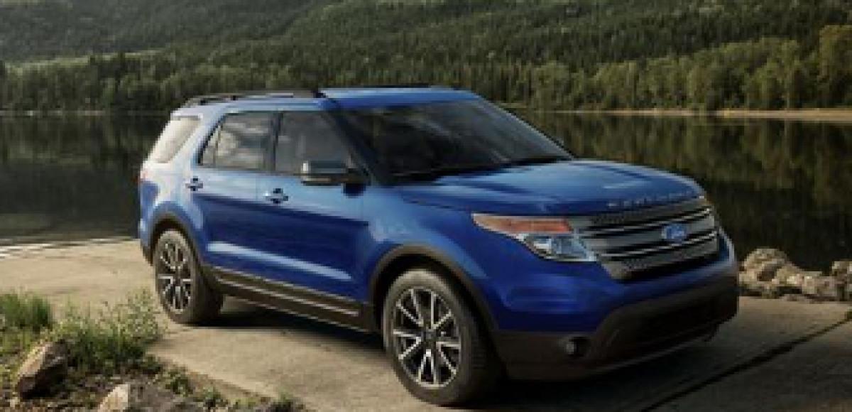 Ford Explorer обновился