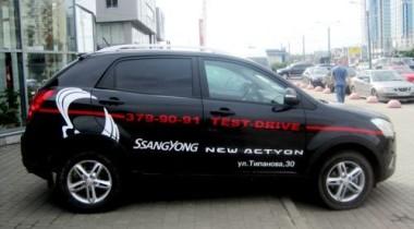 Тест-драйв Ssangyong New Actyon с автоматической коробкой передач