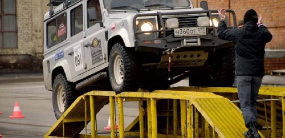 Компания «Jaguar Land Rover Россия» вводит программу помощи на дорогах