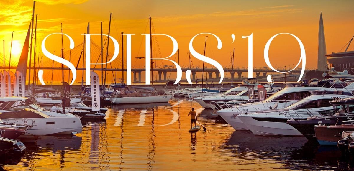 SPIBS 2019: выставка катеров и яхт в Санкт-Петербурге