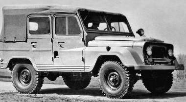 УАЗ-460: внедорожник, который достался китайцам